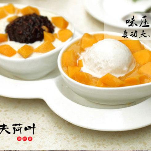 功夫荷叶饭-芒果冰淇淋