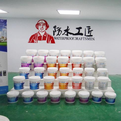 防水工匠涂料-高效防水涂料