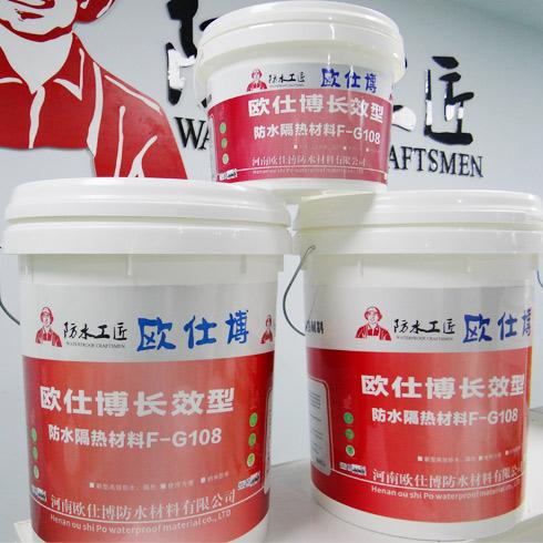 防水工匠涂料-长效型防水隔热材料