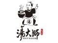 汤大师中式快餐