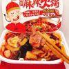 巴蜀懒人-鲜肉版火锅