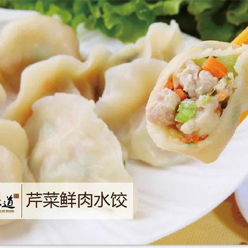 想念家的味道饺子-芹菜鲜肉水饺