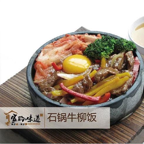 想念家的味道饺子-石锅牛柳饭
