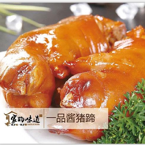 想念家的味道饺子-一品酱猪蹄