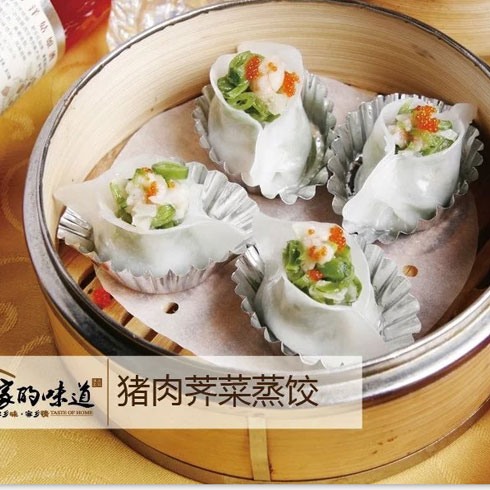 想念家的味道饺子-猪肉荠菜蒸饺