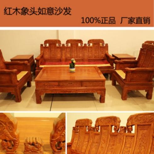 鼎祥红木-客厅沙发