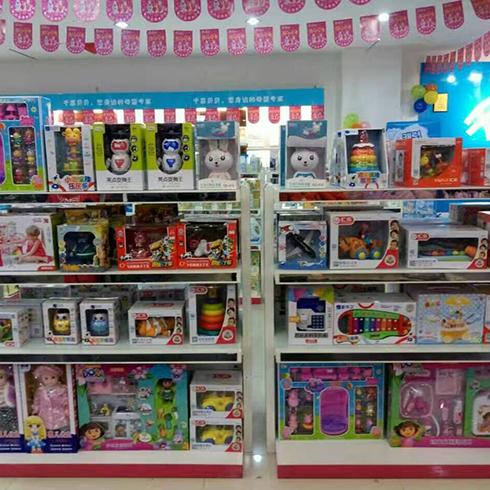 千喜贝贝母婴用品-玩具区
