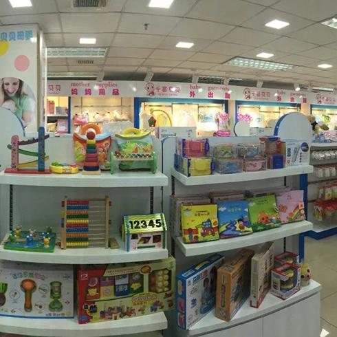 千喜贝贝母婴用品-购物区