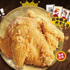 皇炸炸鸡汉堡-童子鸡