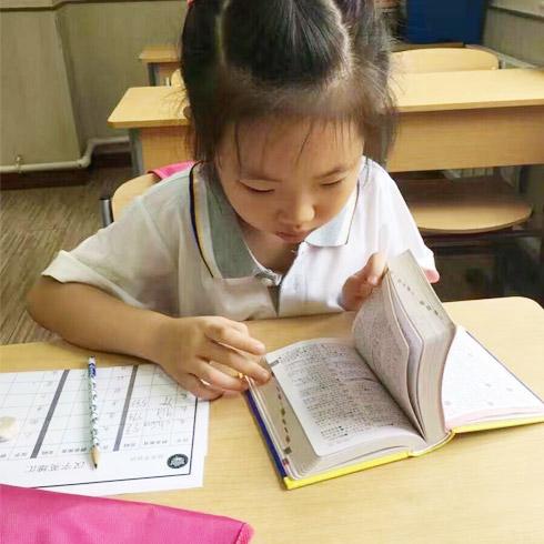 东幼升小课程培训-语文培训