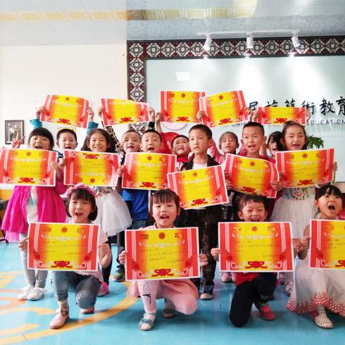 东幼升小课程培训-获奖成就