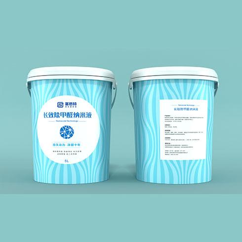 富思特纳米空气治理-除甲醛纳米液