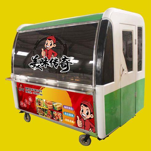 美味传奇小吃车-豪华餐车