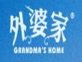 外婆家火锅