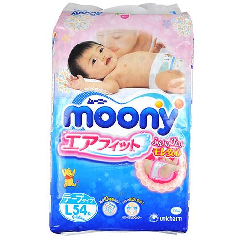 熊猫baby母婴工厂店-舒适纸尿裤