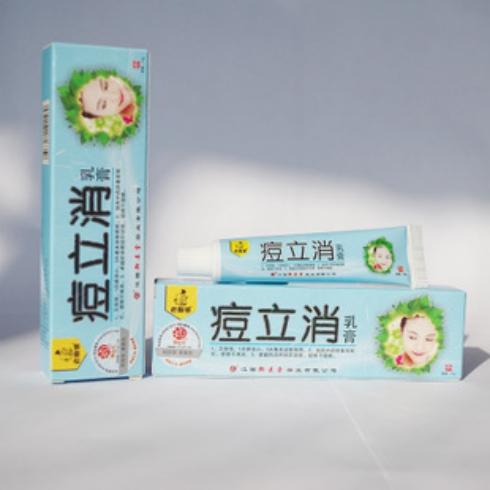 老赖皮-祛痘膏