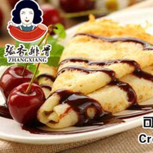 张香排骨-蜜汁樱桃小吃