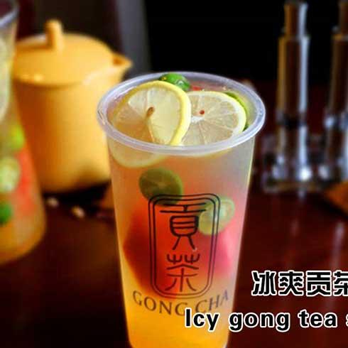 张香排骨-冰爽贡茶