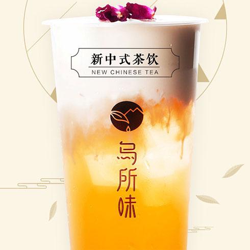 乌所味黑龙茶-新中式茶饮