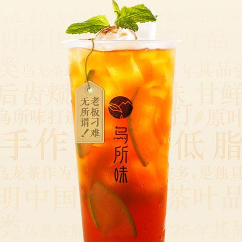 乌所味黑龙茶-台湾冬瓜冰茶