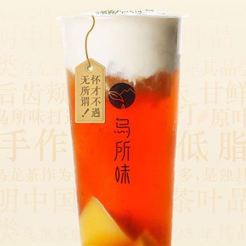 乌所味黑龙茶-乌龙玛奇朵