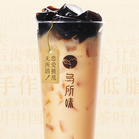 乌所味黑龙茶-仙草冻奶茶