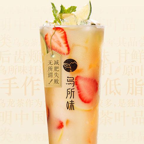 乌所味黑龙茶-养乐多香柠花茶