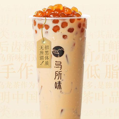 乌所味黑龙茶-招牌黑茶珍珠