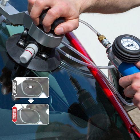洗车人家汽车美容-玻璃修复