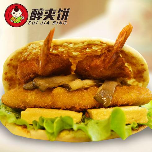 醉夹饼-蝴蝶虾夹饼