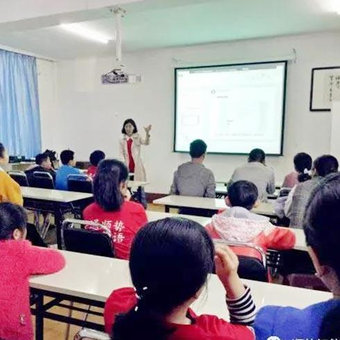 顺势智能英语教育-现场在线学习
