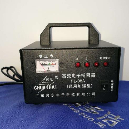 帮多洁除虫灭鼠服务-高效电子捕鼠器