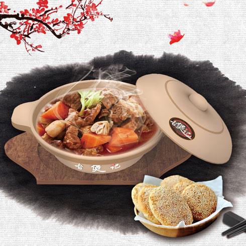 古煲记砂锅-胡萝卜排骨砂锅