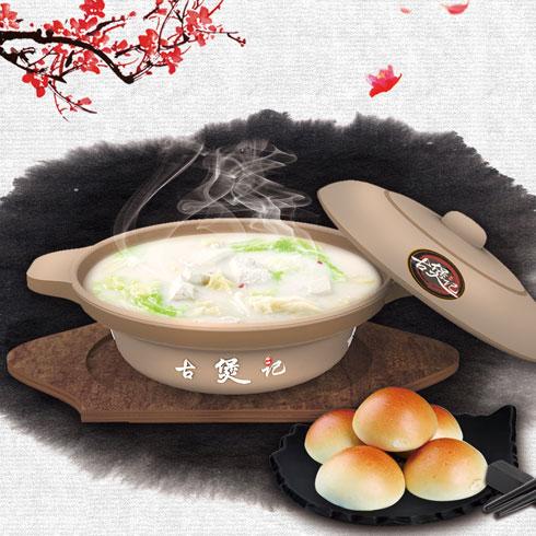 古煲记砂锅-百年豆腐煲