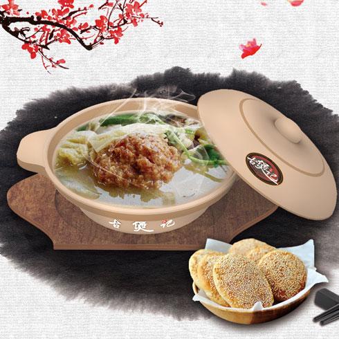 古煲记砂锅-麻江酸汤鱼