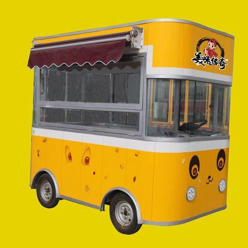 美味传奇小吃车-笑脸餐车