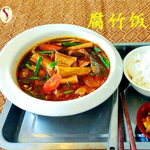 饭饱宝香锅-腐竹饭宝香锅