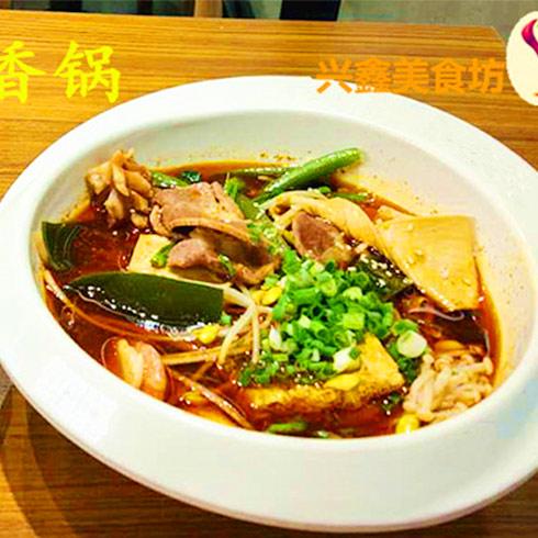 饭饱宝香锅-海鲜饭宝香锅