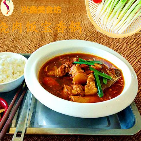 饭饱宝香锅-红烧肉饭宝香锅