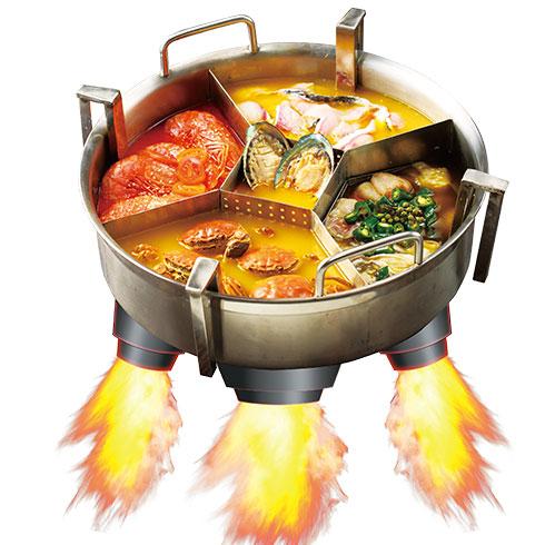 绝对牛5D光影涮烤吧-会飞的火锅