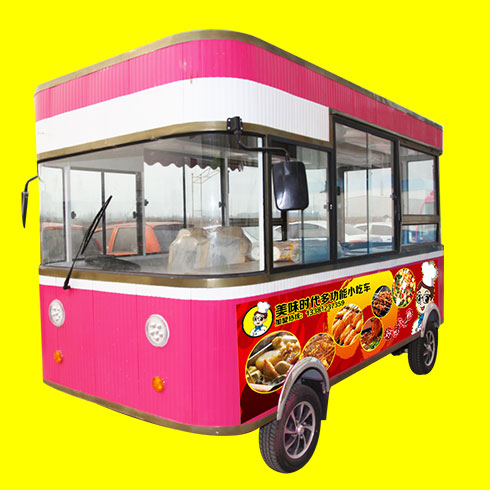 美味时代小吃车-笑脸餐车