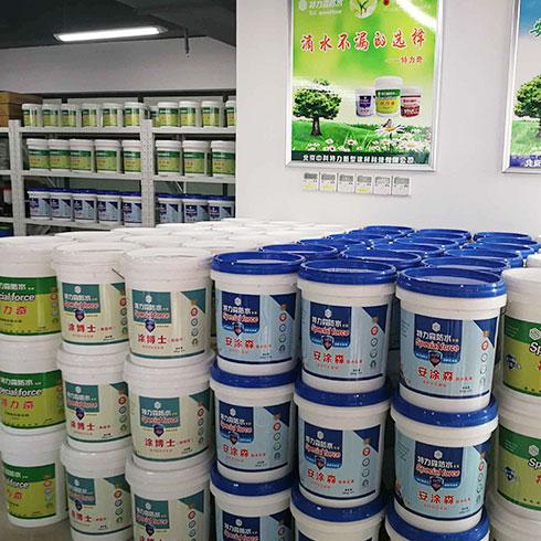 特力森防水涂料-产品仓库