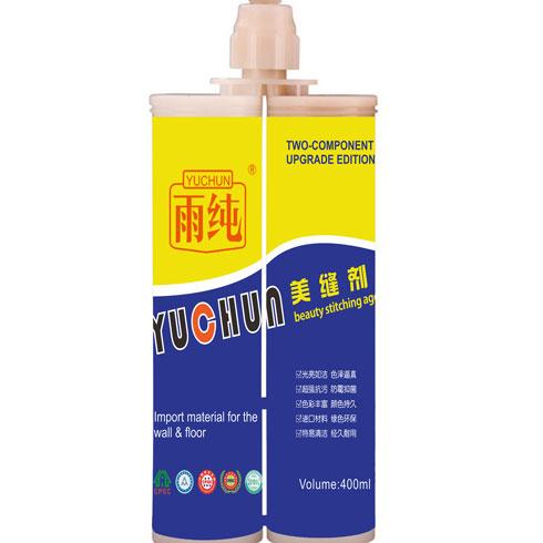 雨纯防水涂料-美缝剂