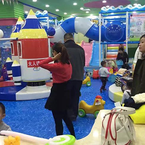 淘嘻乐儿童乐园-亲子互动