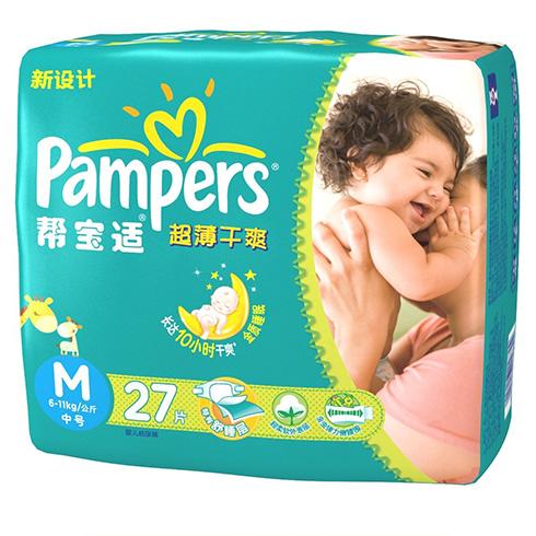 熊猫baby母婴工厂店-帮宝适尿裤