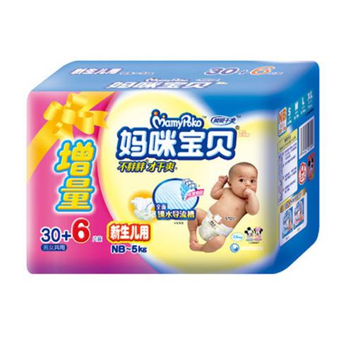 熊猫baby母婴工厂店-妈咪宝贝纸尿裤