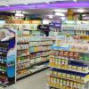 润泽莱娜母婴护理中心-婴儿生活超市