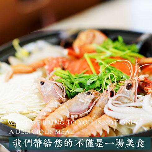 港岛湾港式火锅-海鲜类