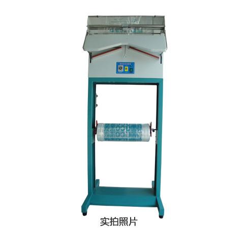 ucc国际洗衣-衣物包装机