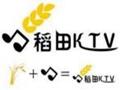 稻田KTV